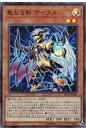 遊戯王 SD37-JP001 聖なる影 ケイウス (日本語版 スーパーレア) STRUCTURE DECK − リバース・オブ・シャドール −