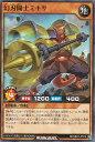 遊戯王 ラッシュデュエル RD/SBD7-JP010 幻刃闘士ミキサ (日本語版 ノーマル) 最強バトルデッキ アサナ −重騎道の誇り−