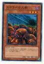 realizeで買える「【プレイ用】遊戯王 BE02-JP180 スカラベの大群(日本語版 ノーマル【中古】」の画像です。価格は21円になります。