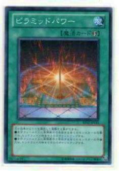 【プレイ用】遊戯王 BE02-JP193 ピラミッドパワー(日本語版 ノーマル)【中古】