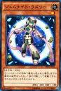 【プレイ用】遊戯王 SPRG-JP033 ジェムナイト・ラズリー(日本語版 ノーマル)【中古】
