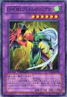 トレーディングカード・テレカ, トレーディングカードゲーム  DT05-JP035 EHERO ( )
