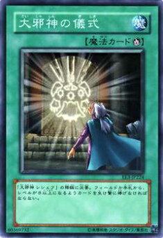 トレーディングカード・テレカ, トレーディングカードゲーム  EE3-JP224 ( )