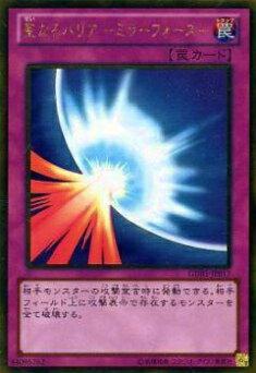 トレーディングカード・テレカ, トレーディングカードゲーム  GDB1-JP017 ( )