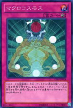 トレーディングカード・テレカ, トレーディングカードゲーム  GS05-JP018 ( )