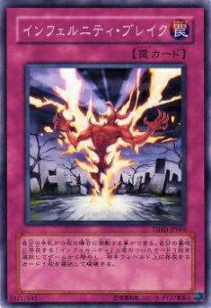 トレーディングカード・テレカ, トレーディングカードゲーム  TSHD-JP069 ( )