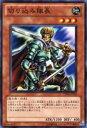 realizeで買える「【プレイ用】遊戯王 YSD5-JP010 切り込み隊長(日本語版 ノーマル 【中古】」の画像です。価格は28円になります。