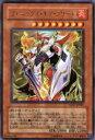 【プレイ用】遊戯王 SD17-JP001 フェニックス・ギア・フリード(日本語版 ウルトラレア) 【中古】