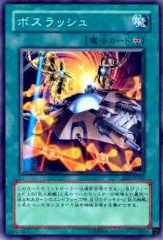トレーディングカード・テレカ, トレーディングカードゲーム  EEN-JP047 ( )