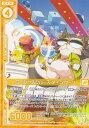 realizeで買える「ゼクス Z/X B25-043 ゴージャスクルーズ メインクーン (N ノーマル 明日に輝く絆」の画像です。価格は20円になります。