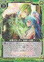ゼクス Z/X B25-090 紗那とユーディ 悠遊への誓い (R レア) 明日に輝く絆