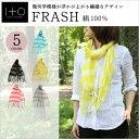 Ito-frash01002