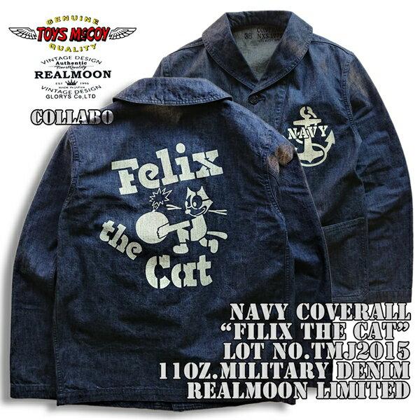 メンズファッション, コート・ジャケット  TOYS McCOY NAVY COVERALLFELIX THE CAT(11oz.MILITARY DENIM)No.TMJ2015