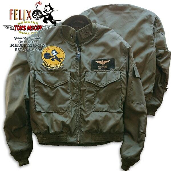 メンズファッション, コート・ジャケット 2020TOYS McCOY J-WFS(AERUSN)No.TMJ2035