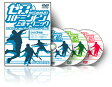 """有田浩史の""""ゼロから始める!バドミントン上達テクニック"""" 〜初心者が3カ月で劇的に変化する9つの基本フォーム練習法〜"""