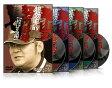 亀山流 超効率的 努力野球 「投げる編・打つ編・捕る編」【DVD3枚組+特典DVD】