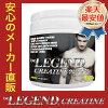 """beLEGENDCREATINE""-ビーレジェンドクレアチン-【300g】"