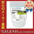 beLEGENDGlutamine-ビーレジェンドグルタミン-【500g】