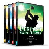"""安楽拓也の究極のゴルフスイング理論 """"Perfect Swing Theory"""""""