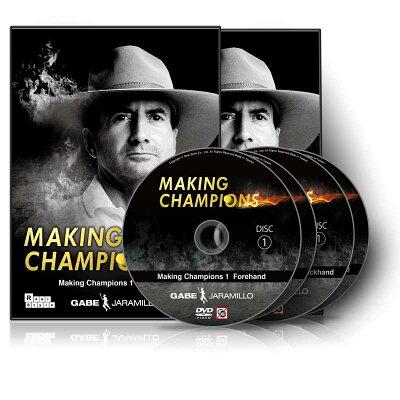 ゲイブ・ハラミロの『MakingChampions』Vol.1-フォアハンド-&Vol.2-両手打ちバックハンド-