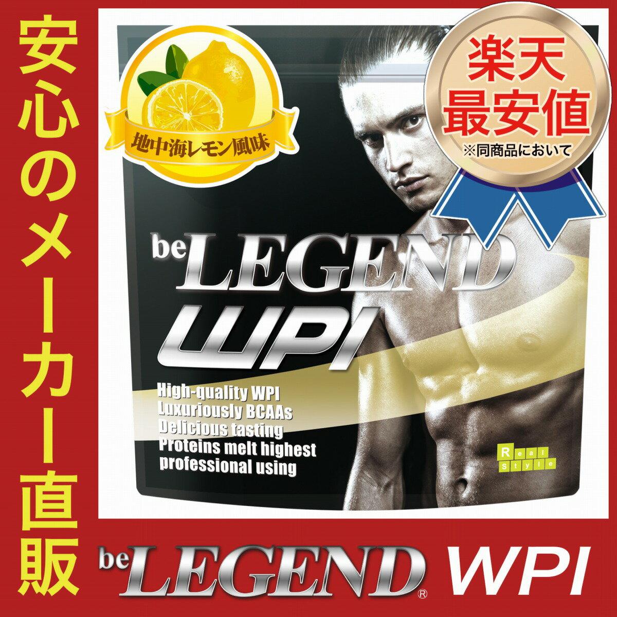 WPI width=
