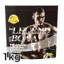 ビーレジェンドBCAA -be LEGEND BCAA- 【1kg】