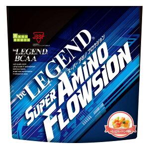 ビーレジェンドSUPER AMINO FLOWSION420gふるふるフルーツパンチ風味
