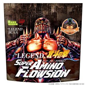 ビーレジェンド北斗の拳SUPER AMINO FLOWSION