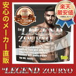 be LEGEND ZOURYO コーヒー牛乳風味【1Kg】
