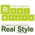 RealStyle 楽天市場店