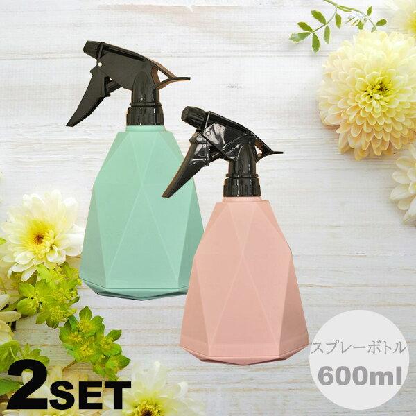 スプレーボトル600ml2個セットアルコール対応詰替え容器詰替ボトルシンプルスプレー容器ボトルenassa