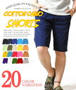 ショートパンツ メンズ チノ 夏服 メンズショートパンツ メンズ ハーフパンツ ショーツ