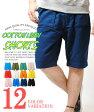 ショートパンツ ショートパンツ ショートパンツ 綿麻 リネン メンズショートパンツ メンズ ハーフパンツ