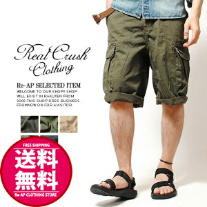 ヴィンテージ カーゴショーツ カーゴショーツ カーゴショートパンツ ショートパンツ 夏用 夏服 メンズ 大き目 ゆったり ヴィンテージ加工 カーゴパンツ ビンテージ 短パン ベルト付き