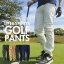 ゴルフパンツ メンズ チノパン ゴルフウェア 細身 美脚 パンツ ボトムス ウェア ゴルフ用品 スポーツ オシャレ 通販