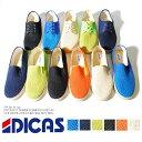 スペイン産メッシュスニーカー/メンズ DICAS(ディカス)...
