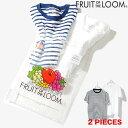 Tシャツ ボーダー パックT 無地Tシャツ 2枚セット メンズ FRUIT OF THE LOOM フルーツオブザルーム Sサイズ XLサイズホワイト ブラック コットン 綿 空紡糸 厚手