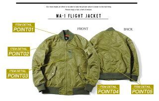 MA-1フライトジャケットミリタリージャケット/メンズカーキブラックナイロンジャケット軍物MA1【あす楽対応_東海】【あす楽対応_関東】【あす楽対応_近畿】
