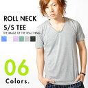 Tシャツ Tシャツ Tシャツ ツインロール Vネック Uネック T/C天竺編み カットソー 半袖 メンズ 無地 Tシャツ ss