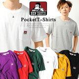 Tシャツ ben davis ベンデイビス Pocket T-shirts ヘヴィウェイト ヘビーオンス 厚手 半袖 Tシャツ ポケット ポケT コットン 綿100%