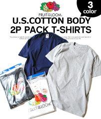 メンズTシャツ パックTシャツ 無地Tシャツ パックT FRUIT OF THE LOOM フ…