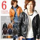 レザージャケット メンズ PUレザー ジャケット ブルゾンスタンドカラー ブラック ネイビー キャメル XLサイズ