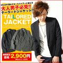 テーラードジャケット メンズ スーツ テーラード メンズ 長袖 秋冬 スーツ地 ブラック グレー ネイビー XLサイズ