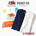Tシャツ ポケット付き 2枚入り FRUIT OF THE LOOM フルーツオブザルーム メンズ パックT 無地Tシャツ 2枚セット XLサイズ ポケT 綿 コットン
