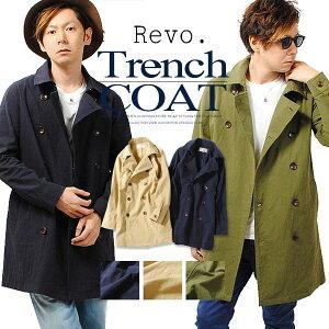 Revo. ストレッチツイル スプリング トレンチコート レヴォ ワッシャー加工 トレンチ メンズ ロングコート 春物 春コート メンズ