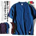 ヘビーウェイト ビッグシルエット ポケットT Tシャツ カットソー FRUIT OF THE LOOM フルーツオブザルーム ビッグサイズ 大きいサイズ 大き目 パックT 無地Tシャツ
