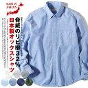 【Giannetto|ジャンネット】【セール30%オフ】ジャンネット カッタウェイ ギンガムチェックシャツ/1400-A6040*SL#MC*