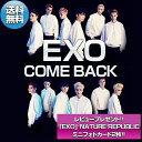 【予約】【送料無料】EXO (エクソ) - 『 Overdose ( 中毒 )』 韓国版 ミニ Album EXO-M EXO-K 5月8日 カムバック
