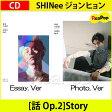 送料無料【2次予約】SHINee ジョンヒョン [話 Op.2]Story★Verランダム発送!!★ 【CD】【K-POP】【発売4月25日】【5月中発送】