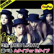 【予約7/8】【タイプ選択CD】【初回ポスター】f(x)-3集[REDLIGHT]ATAYPEB.TYPE【送料無料】